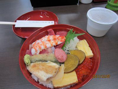Thưởng thức sushi !